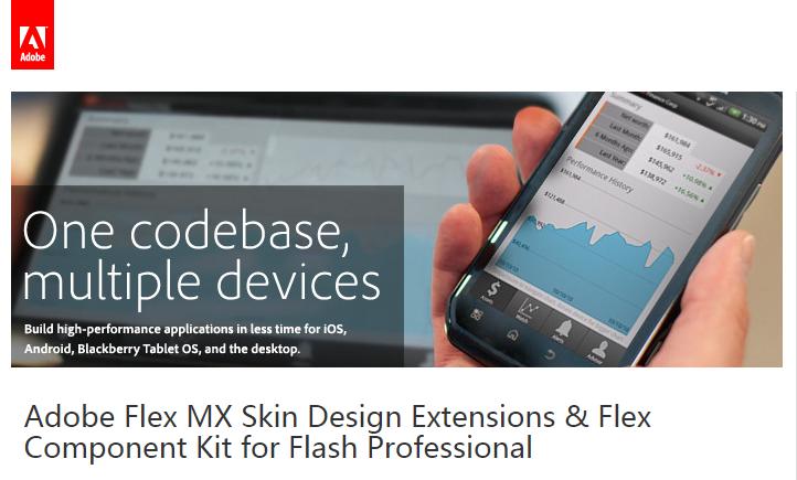Adobe的Flex技术